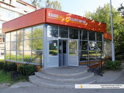 Магазин-кафетерий