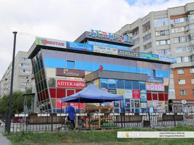 Отдел сотовой связи и аксессуаров