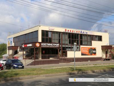 ул. Л.Комсомола, 37А