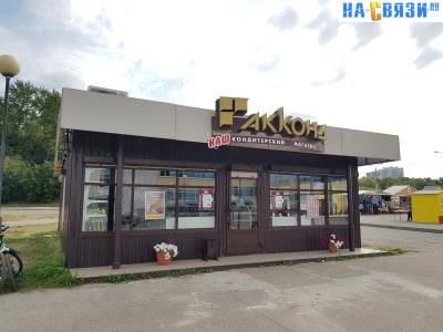 "Магазин ""Акконд-22"""