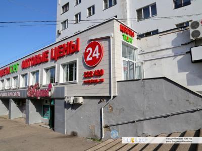 """Магазин """"ЦветыТорг-4"""""""