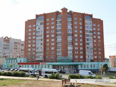 ул. Гагарина, 29