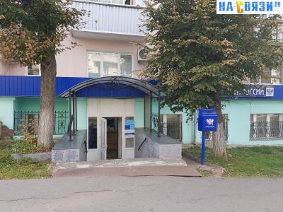 Почтовое отделение 32
