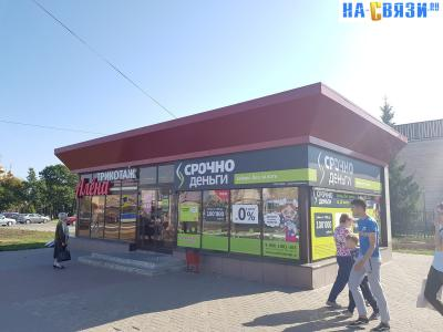 "Магазин ""Алена"""