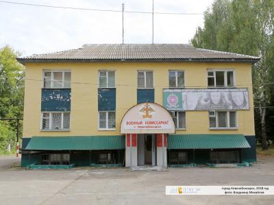 ул. Коммунистическая, 29
