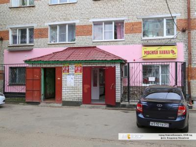"""Магазин """"Мясная лавка"""""""