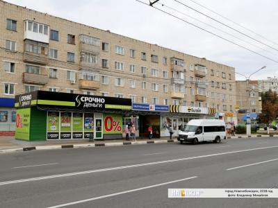 """Остановка """"Магазин """"Каблучок"""""""