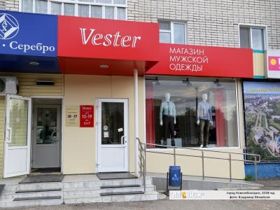 """Магазин мужской одежды """"Vester"""""""