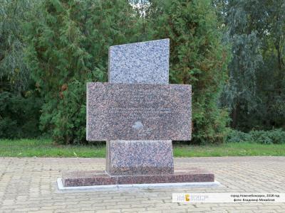 Памятник павшим в Великой Отечественной войне из деревни Ельниково