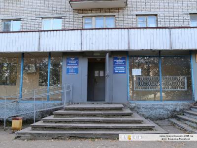 Новочебоксарский отдел УФМС