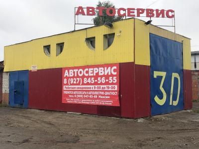 "Автосервис ""Автогарант21"""