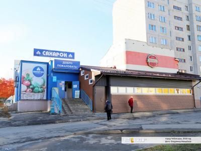 бульвар Миттова, 24А