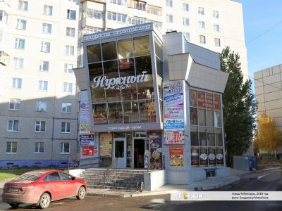 ул. Гражданская, 127А