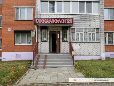 """Стоматологическая клиника """"Орис"""""""