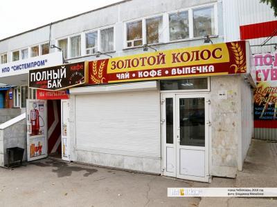 """Кафе """"Полный бак"""""""