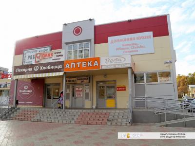 Аптека низких цен