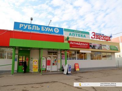 """Торговый дом """"Звезда"""""""