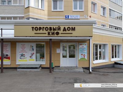 "Магазин ""Букетерия"""