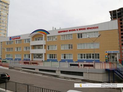 ул. Радужная, 12