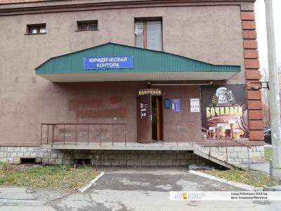 "Магазин кальянов ""Cheb_urashka"""