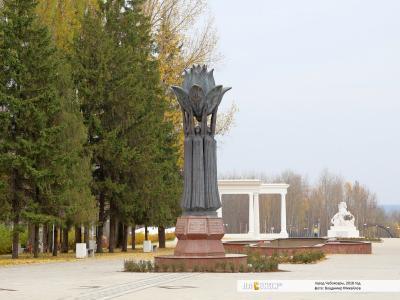 Памятник единению народов и культур (Роза мира)