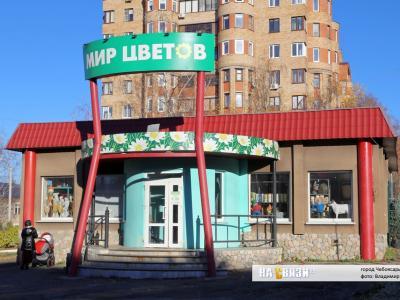 пр. Ленина, 33