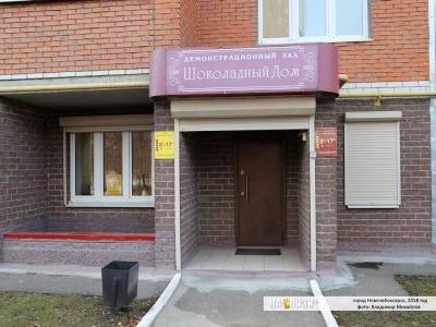 "СПКК ""Центр Финпо-согласие"""
