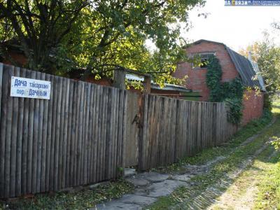 Переулок Дачный