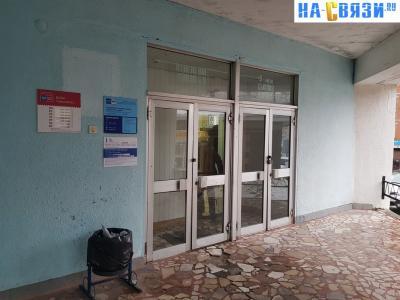 Почтовое отделение 9