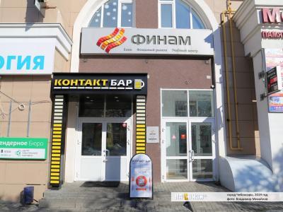 """Инвестиционный банк """"ФИНАМ"""""""