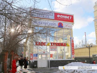 ИП Андреева О.А.