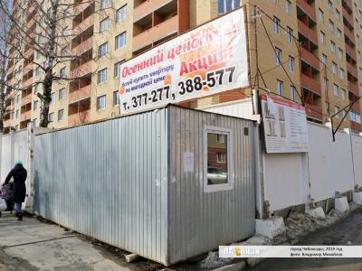 """Офис продаж АО """"Группа компаний """"Регионжилстрой"""""""