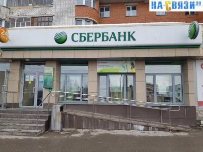 Дополнительный офис Сбербанк №8613/0011