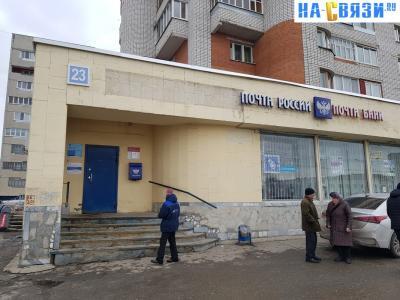 Почтовое отделение 5