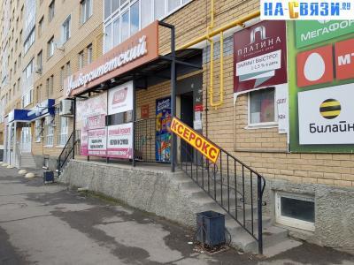 """Торговый дом """"Университетский"""""""