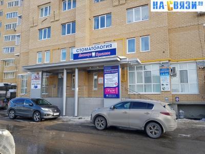Стоматология Доктора Куликова