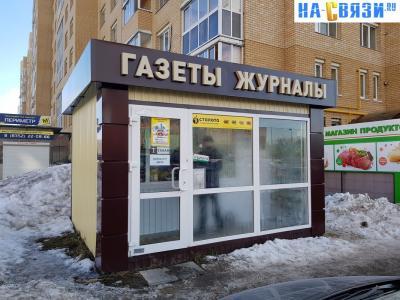 """Киоск """"Газеты, журналы"""""""