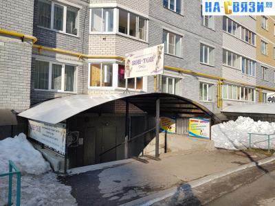 """Развивающий детский центр """"Бон-Тон"""""""
