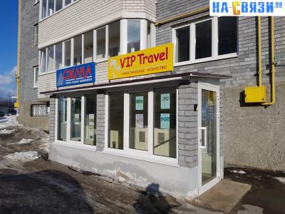 "Туристическое агентство ""VIP-travel"""