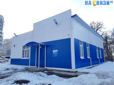 "Спортивная база ЗАО ""ТУС"""