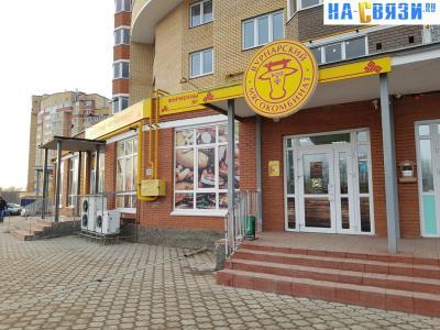 """Магазин """"Санар-51"""""""