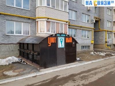 """Мини-отель """"Уютный"""""""