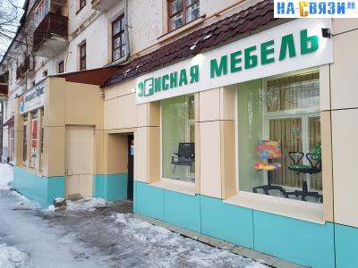 """Магазин """"Фронда-мебель"""""""