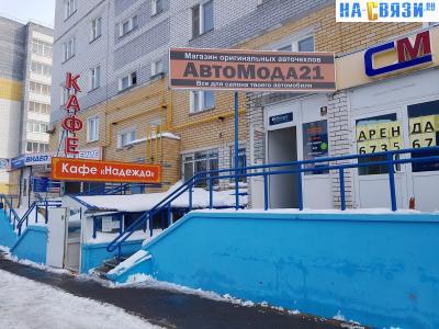 "Магазин авточехлов ""Автомода21"""