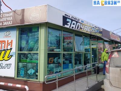 Запчасти на иномарки 218322.ru
