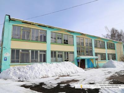 ул. Солнечная, 28А