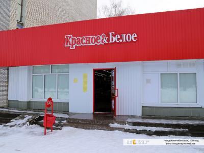 """""""Красное и белое"""""""