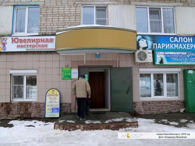 Агентство ипотечного сервиса и поиск жилья