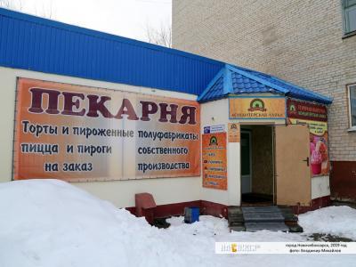"""Кондитерская лавка """"Пончик"""""""