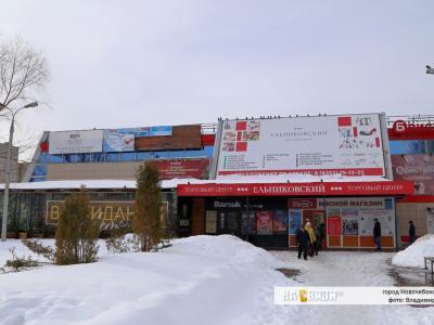 ул. Винокурова, 40